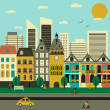 City life. — Vector de stock