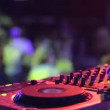 Hands of disc jockey playing set — Stock Video