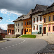 Stock Photo: Ancient Slovak city SpisskSobota