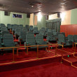 VIP Hall of a cinema and lines of green armchairs — Stock Photo #47250697