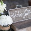 Wedding setup detail — Stock Photo #37935561