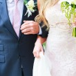 Bride and her father — Stock Photo