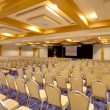 Stock Photo: Conference hall