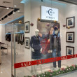 Stock Photo: Cerruti shop