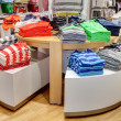 Gap store — Stock Photo #42152733