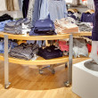 Stock Photo: Gap store