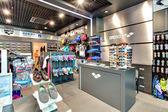 Arena store — Stock Photo