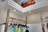 Bravo negozio — Foto Stock