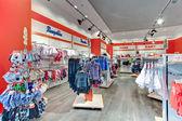 Kanz shop — Stock fotografie