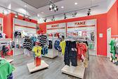 Kanz shop — Stock Photo