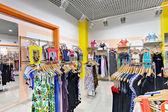 Olko Store — Stock Photo