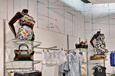 Savage shop — Stock Photo