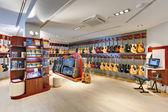 Yamaha obchod — Stock fotografie