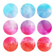 Watercolor hand painted circle shape — Stock Vector #37520215