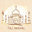 Taj Mahal, Agra, India — Stock Vector #37521685