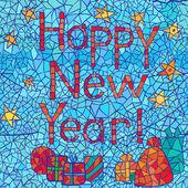 Happy New Year — Stockvektor