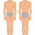 Arab or Latino type man's full length — Stock Vector #37530905