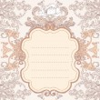 Stock Vector: Vintage background baroque frame