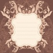 Vintage background ornate baroque pattern — Stock Vector #37534013