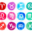 Watercolor zodiac icon set — Stock Vector #37535711
