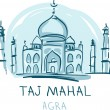 Taj Mahal, Agra, India — Stock Vector #37585855