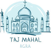 Taj Mahal, Agra, India — Stock Vector