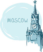 Kremlin, Moscow, Russia — Stock Vector