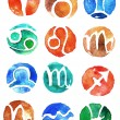 Watercolor zodiac signs icon set — Stock Photo