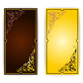 Elegant template for greeting card, invitation — Stock Photo