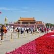 Stock Photo: Beijing, Tiananmen Square, Forbidden City