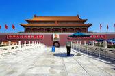 Beijing, Tiananmen Square, Forbidden City — Stock Photo