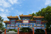 Beijing, Lama temple — Stock Photo