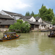 Wuzhen, China — Stock Photo #37538547