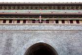 Xian, china — Foto Stock