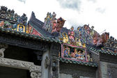 広州、中国 — ストック写真