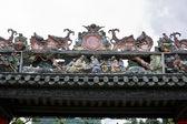 中国广州市 — 图库照片