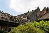 Guangzhou, China — Stock Photo