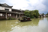 Wuzhen, China — Stockfoto