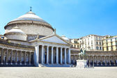 Piazza del Plebiscito, Napoli — Stock Photo