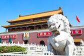 Beijing, Tienanmen Square, Forbidden City — Stock Photo