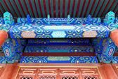 Templo de china el cielo, beijing — Foto de Stock