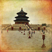 Beijing, Summer Palace — Stock Photo
