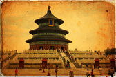 Beijing, Summer Palace — Stock Photo