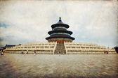 пекин, летнем дворце — Стоковое фото