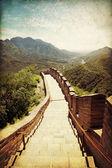 Grote muur van china — Stockfoto