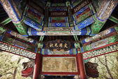 Pechino, palazzo d'estate — Foto Stock