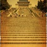 Постер, плакат: Nanjing China