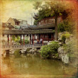 Traditional Garden, Shanghai — Stock Photo #39522079