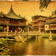 Traditional Garden, Shanghai — Stock Photo