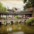 Traditional Garden, Shanghai — Stock Photo #39522119